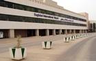 Аэропорт Багдада обстреляли ракетами - СМИ
