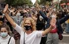 У Мадриді протестують проти локдауну в бідних районах міста
