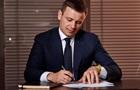 Глава Минфина объяснил рост зарплат в ОПУ
