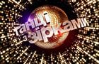 Танці з зірками: хто залишив шоу в 4 випуску