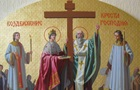 Воздвиження Хреста Господнього: історія, прикмети, заборони
