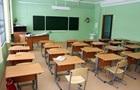 У Києві на дистанційному навчанні понад 320 класів через COVID-19
