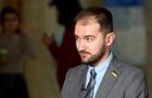 Нардеп Юрченко з явився на засідання суду