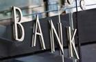 Акції світових банків падають після витоку даних
