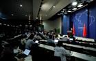 Китай готує санкційний список американських компаній - ЗМІ