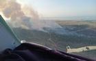 На Херсонщині локалізовано лісову пожежу