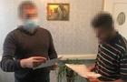 Жителя Закарпаття затримали за заклики  усунути  керівництво України