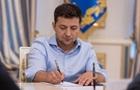 Зеленский подписал указ об энергетической сфере