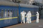 Укрзалізниця відновила посадку в містах червоної зони карантину