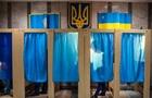 ОБСЕ приступила к наблюдению за выборами в Украине