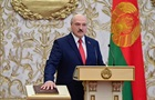 У МЗС відреагували на інавгурацію Лукашенка