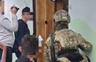 Співробітника СБУ підозрюють у вимаганні $ 30 тисяч