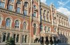 В Украине замедлился рост прибыли банков