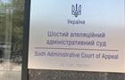 Суд визнав символіку СС Галичина ненацистською