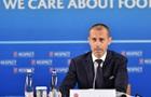 УЄФА дозволив п ять замін в єврокубках