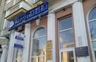 Регулятор ліквідував банк Аркада