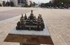 В Киеве установили модель собора Святой Софии для слабовидящих