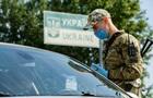 Украина оновила спискок стран красной и зеленой зон