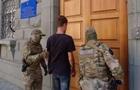 У Криму затримали жителя Одеської області