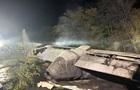 ОГП: При падении Ан-26 погибли 25 из 27 пассажиров