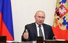 Путін: Потрібно припинити військові дії в Нагірному Карабасі