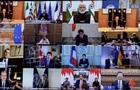 Саміт G20 відбудеться в онлайн-форматі