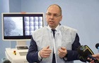 Глава МОЗ пояснив, звідки взялася  справедливість  у зарплатах лікарів