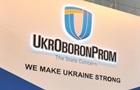 Шахраїв, які  торгували  посадами в Укроборонпромі, судитимуть