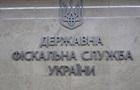 Украина не успевает выполнить условие МВФ по ГФС