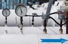 Нафтогаз впервые за 4 месяца не повысил цену газа