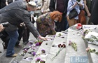 В Киеве прошел марш памяти о трагедии Бабьего Яра