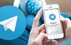 У Telegram з явилася нова функція