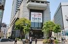 Названа причина зупинки Токійської біржі