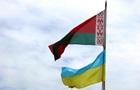 Київ відкинув звинувачення Мінська у втручанні
