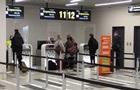 У Запоріжжі відкрився новий термінал аеропорту