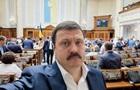 Вибори у США: Facebook закрив акаунт депутата Ради