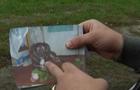 Киянка розшукала собаку через 11 років