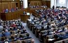 Зеленський змінить формат президентського послання до Ради