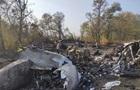 Сім ї загиблих в Ан-26 курсантів отримали допомогу