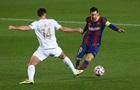 Харатін забив пенальті у ворота Барселони