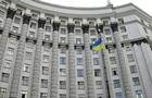 В Україні змінили кордони семи міст