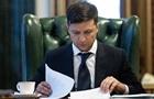 Зеленський призначив ряд чиновників в СБУ