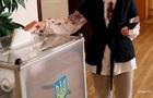 Місцеві вибори: у ЦВК вказали число виборців