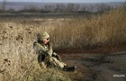 На Донбасі п ять порушень за добу