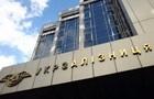 Укрзалізниця оголосила про збитки на 8,8 млрд грн