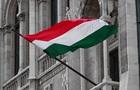 МЗС Угорщини відповіло на звинувачення України