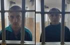 Зґвалтування в Кагарлику: тортури мали масовий характер