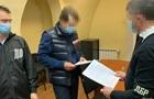 Екс-заступника голови банку Фінанси і кредит підозрюють в розтраті 2,5 млрд