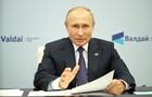 Путин заявил о тысячах жертв в Нагорном Карабахе