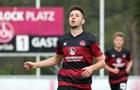 Немецкий футбольный союз намерен натурализовать форварда сборной Украины U-21